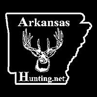 Arkansas Hunting » Waterfowl Hunting