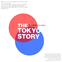 The Tokyo Story