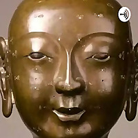 Ancient One Acupuncture