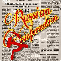 Disinformation in Russia