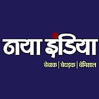 Naya India