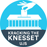 Kracking the Knesset