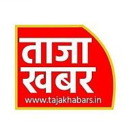 Taja Khabars