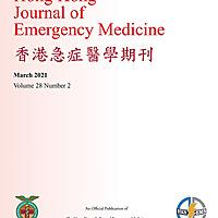 香港急救医学杂志