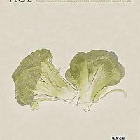 Annals of Cancer Epidemiology