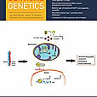临床遗传学