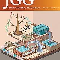 遗传学与基因组学杂志