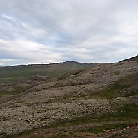 Iceland Geology Blog