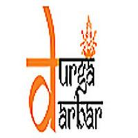 Durga Darbar