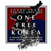 Free Korea
