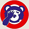 Obstructed View | A Chicago Cubs Blog