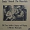 Allen`s Archive Of Early And Old Country Music.