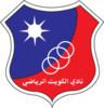 Kuwaiti Division I Basketball League - Google News