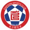 Hong Kong A1 Division Championship - Google News