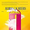Arabic Literature (in English) by M. Lynx Qualey