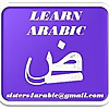Learn Arabic Amman