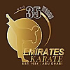 Emirates Karate Center - Karate Blog