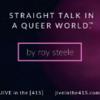 Jive in the [415] | Gay Blog