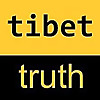 Tibet, Activism And Information | Digital Action For A Free Tibet And Human Rights