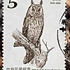 Gulfmann Birds Stamps