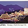 My UNESCO World Heritage Postcards