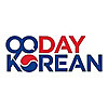 90 Day Korean Korean Food