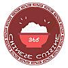 365 Chinese Cuisine   YouTube