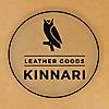 Kinnari Leather