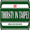 Thirsty in Taipei
