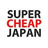 Super Cheap Japan - Japan Budget Travel Blog