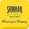 Shikhar Travel Blog | Travel Experiences Sharing Travel Memories Around the World
