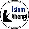 İslam Ahengi | Kuran | İbadet | Namaz | Dua