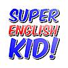 Super English Kid