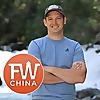 Xinjiang: Far West China