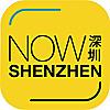 Shenzhen and Shekou Party
