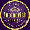 Luxury Antonovich Design | Professional Interior Design Company