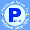 political news tv