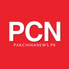 Pak China News | Latest News on pakistan and china relationship