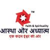 Astha or Adhyatm