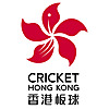 Hong Kong Cricket
