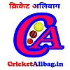 Cricket Alibag