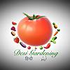 Desi Gardening
