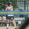 Fastpitch Softball Coaching Blog