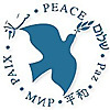 Presbyterian Peace Fellowship | Emily Brewer's blog