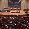 Iraqi Dinars Blog