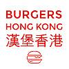 Burgers Hong Kong