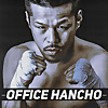 OfficeHanchoBoxing | The Fighters and upcoming Boxing Fights