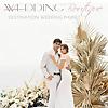 Wedding Boutique Phuket