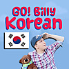 Learn Korean with GO! Billy Korean | American Korean Youtuber
