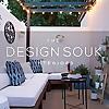 The Design Souk - An Interiors, Styling & Travel Blog